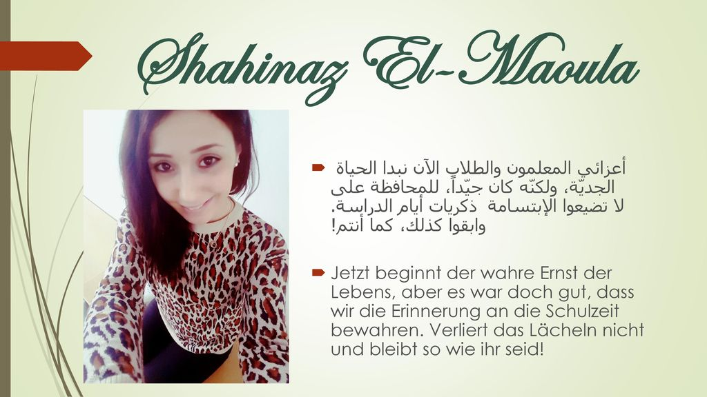 Shahinaz El-Maoula