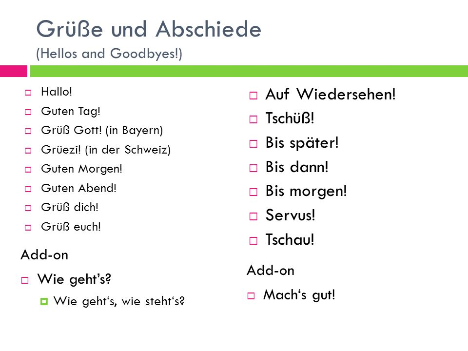 Grüße und Abschiede (Hellos and Goodbyes!)
