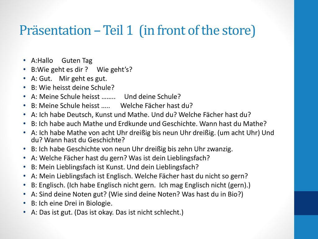 Präsentation – Teil 1 (in front of the store)