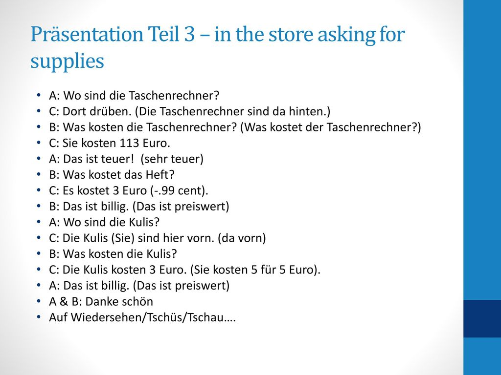 Präsentation Teil 3 – in the store asking for supplies