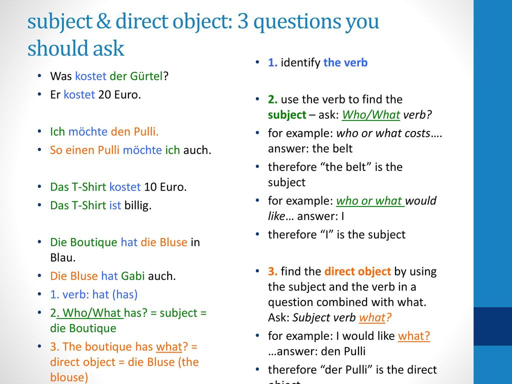 subject & direct object: 3 questions you should ask