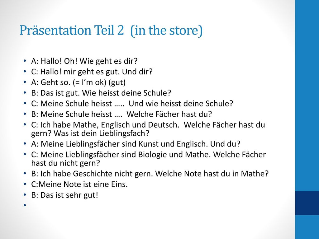 Präsentation Teil 2 (in the store)