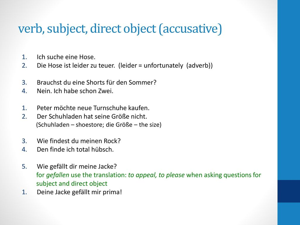 verb, subject, direct object (accusative)