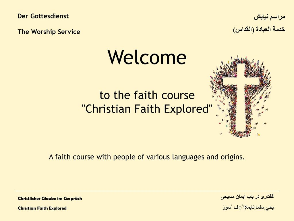 Welcome to the faith course Christian Faith Explored مراسم نیایش
