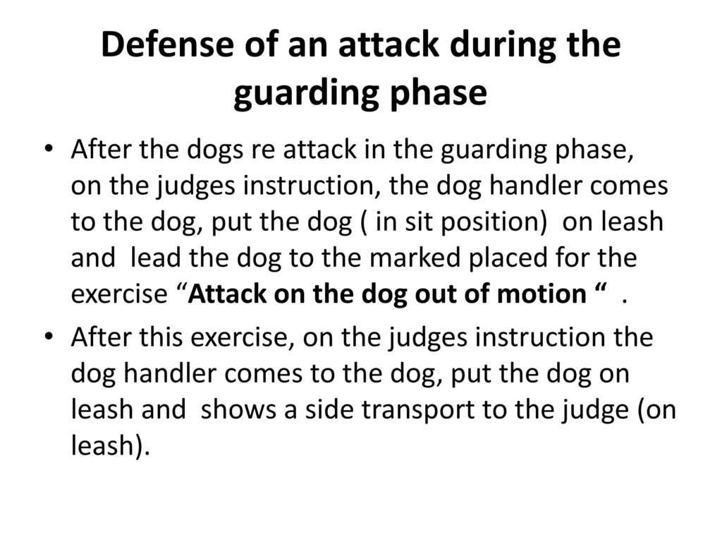 Defense of an attack during the guarding phase