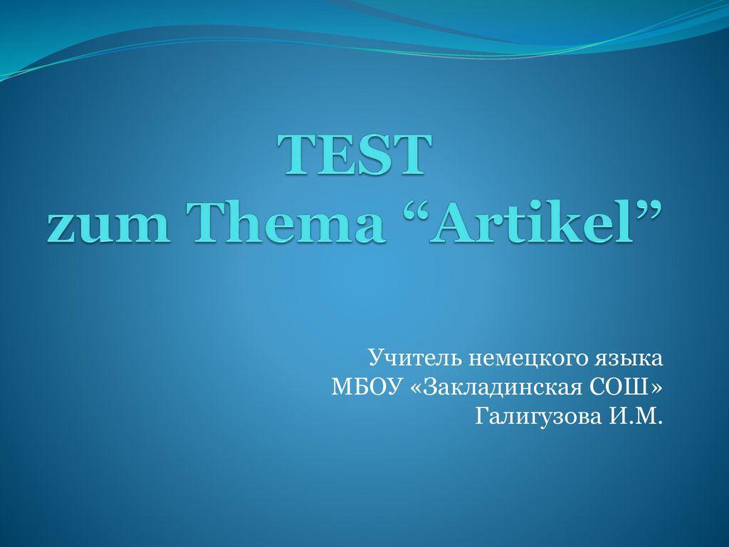 TEST zum Thema Artikel