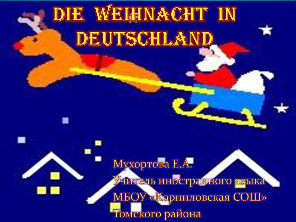 Die Weihnacht in Deutschland