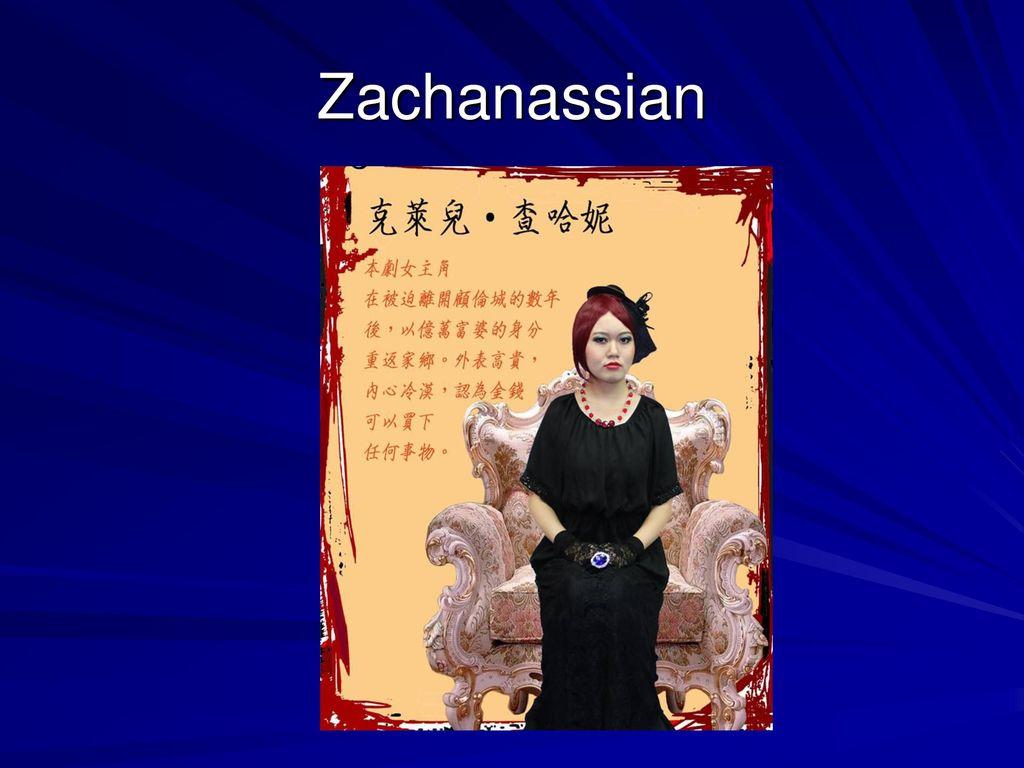 Zachanassian