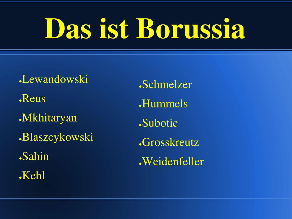 Gliederung Das ist Borussia Dortmund Aufstellung Pokale Mannschaft