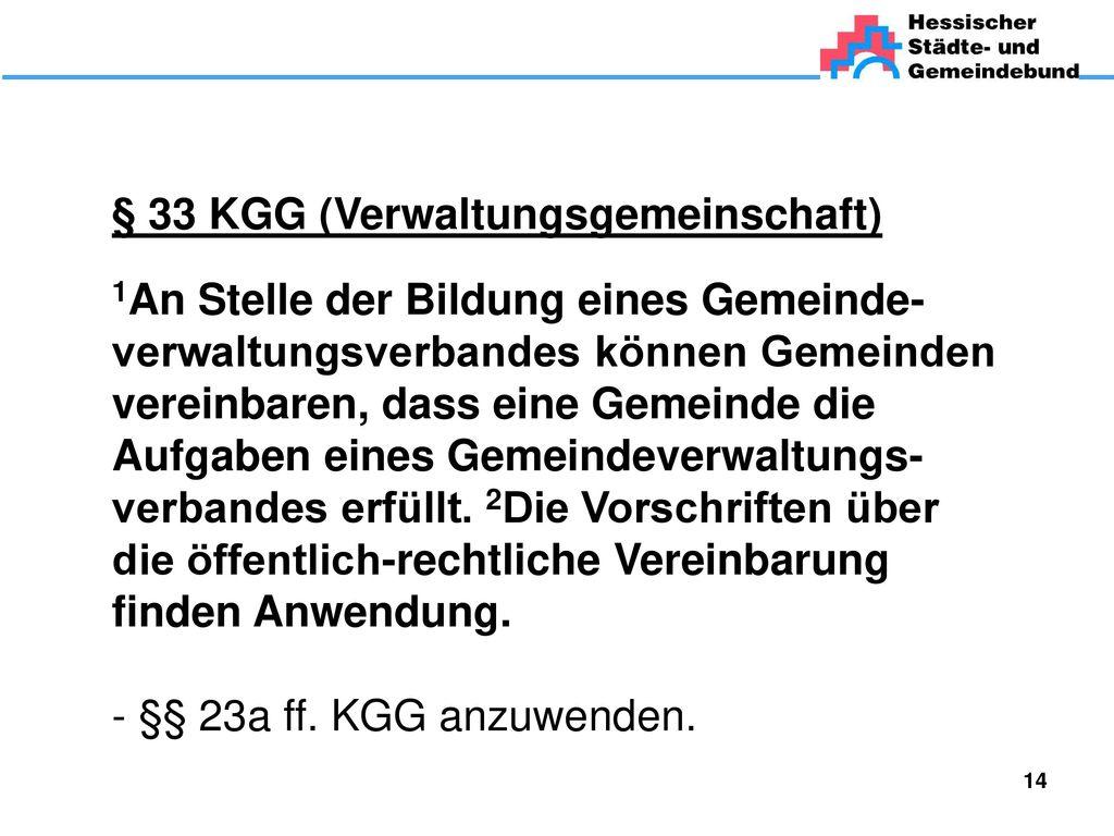 § 33 KGG (Verwaltungsgemeinschaft)