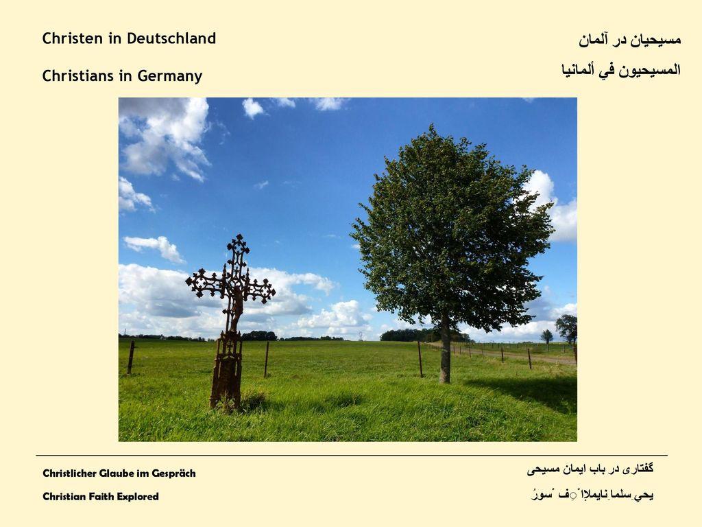 مسیحیان در آلمان المسيحيون في ألمانيا