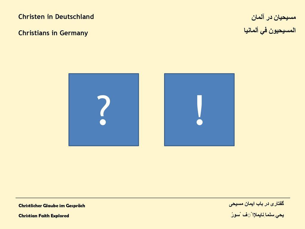 ! مسیحیان در آلمان المسيحيون في ألمانيا