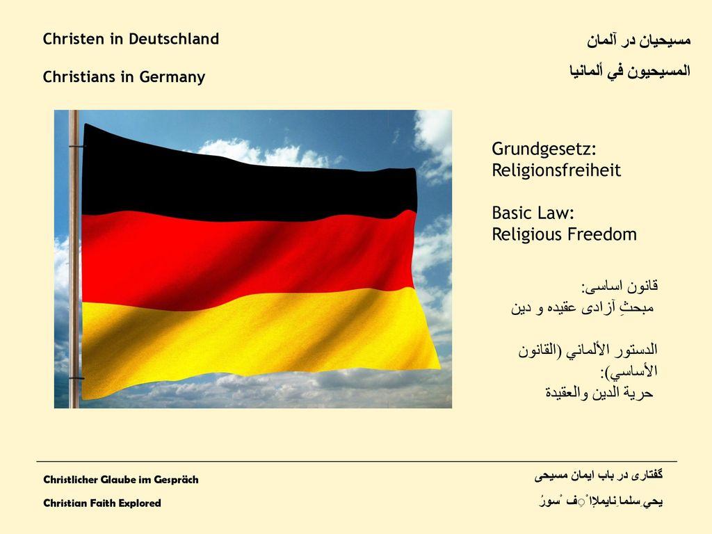 Grundgesetz: Religionsfreiheit