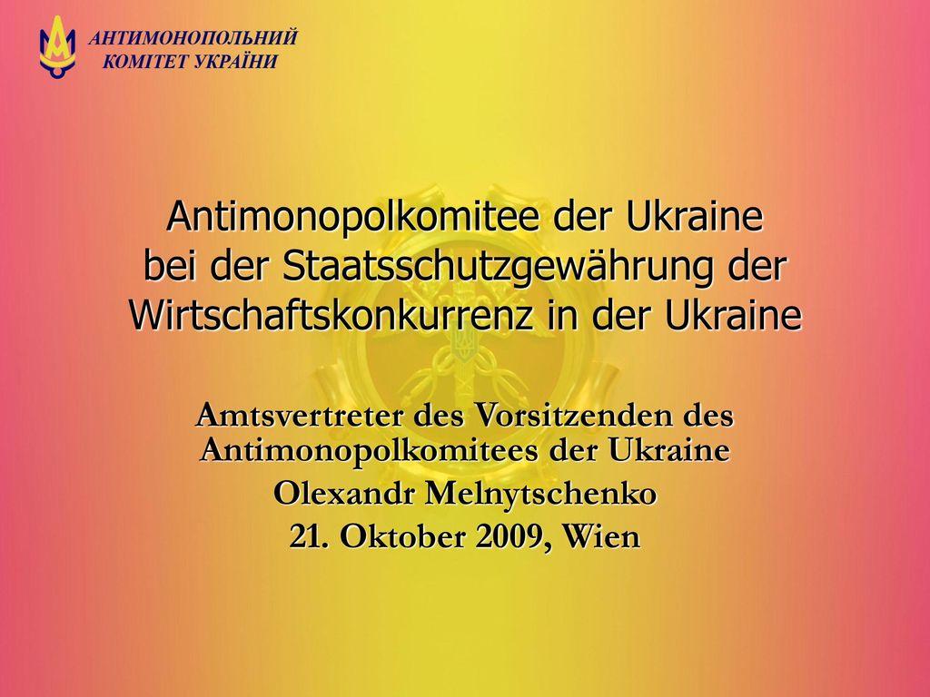 Antimonopolkomitee der Ukraine bei der Staatsschutzgewährung der Wirtschaftskonkurrenz in der Ukraine