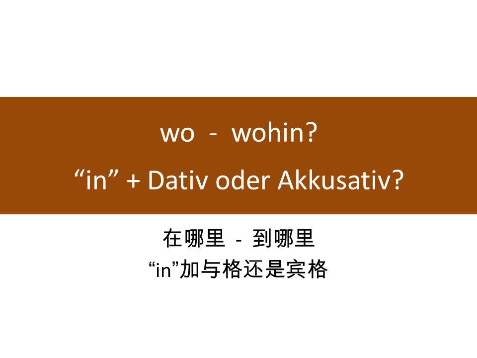 wo - wohin in + Dativ oder Akkusativ