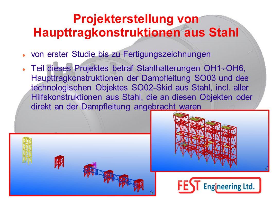 Projekterstellung von Haupttragkonstruktionen aus Stahl