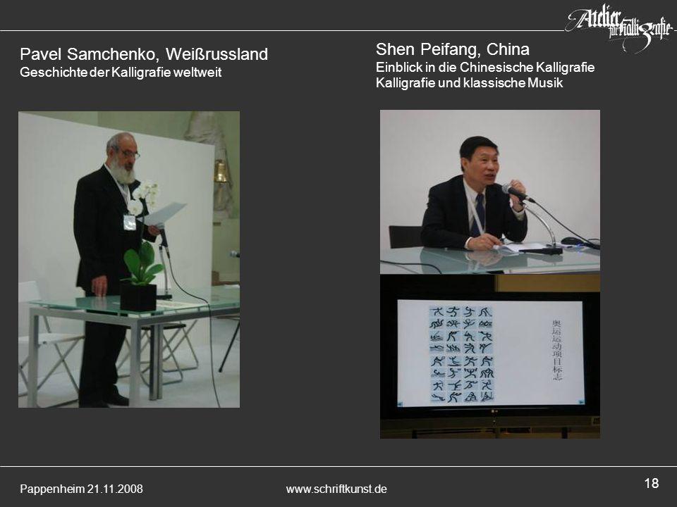 Shen Peifang, China Einblick in die Chinesische Kalligrafie Kalligrafie und klassische Musik