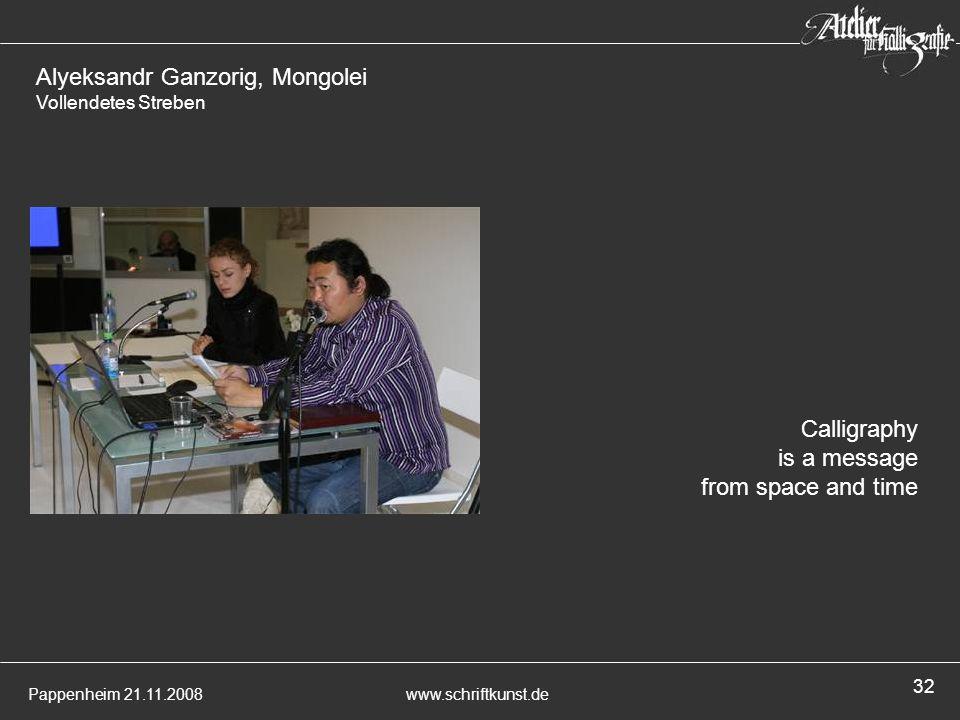Alyeksandr Ganzorig, Mongolei Vollendetes Streben