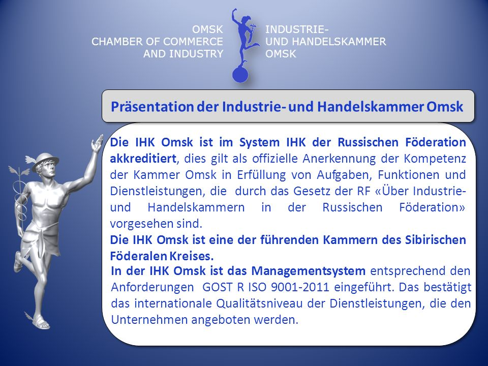 Präsentation der Industrie- und Handelskammer Omsk