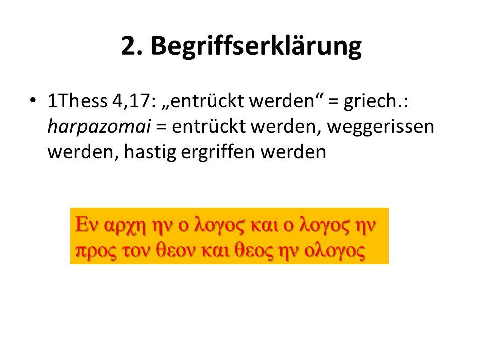 """2. Begriffserklärung 1Thess 4,17: """"entrückt werden = griech.: harpazomai = entrückt werden, weggerissen werden, hastig ergriffen werden."""