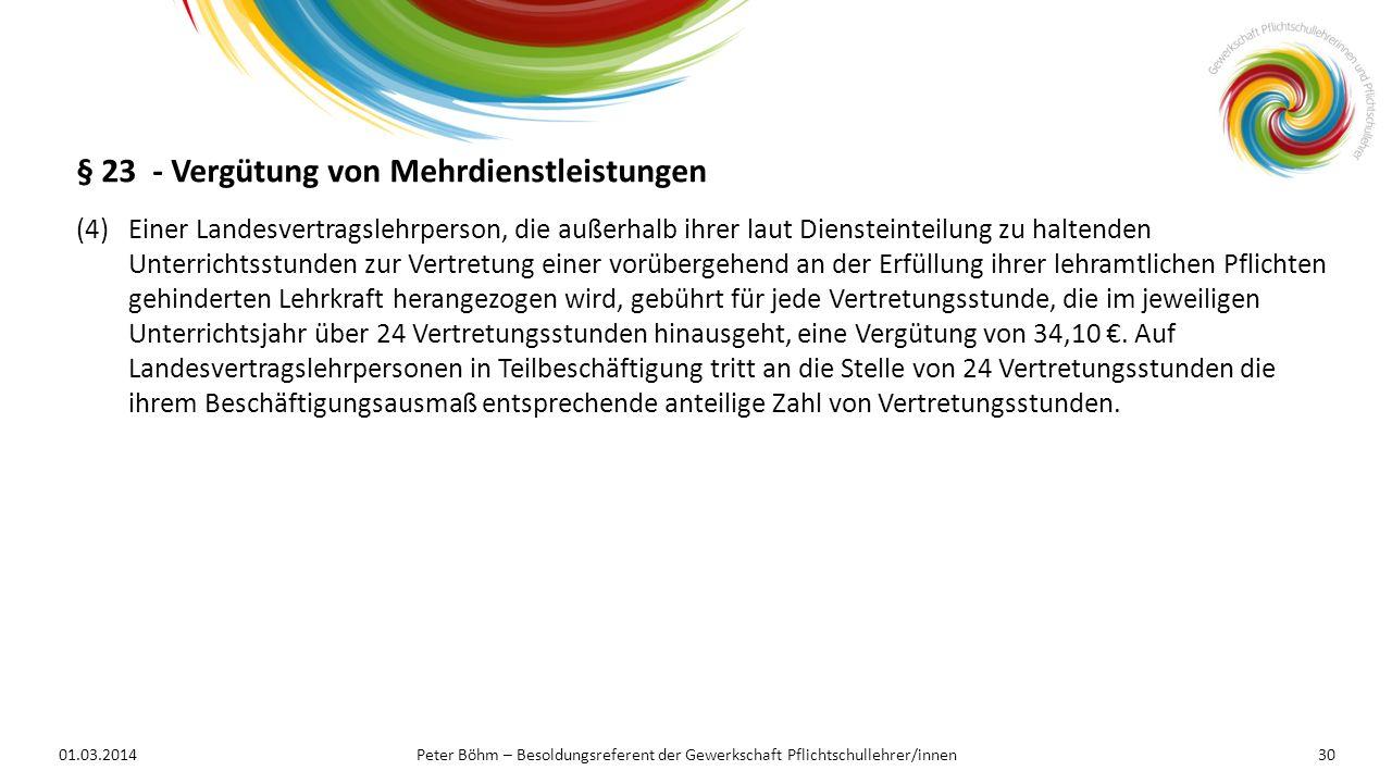§ 23 - Vergütung von Mehrdienstleistungen