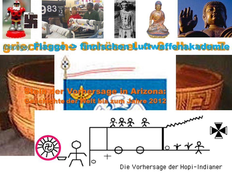 griechische Schüssel -> 8. Jh. v.u.Z.