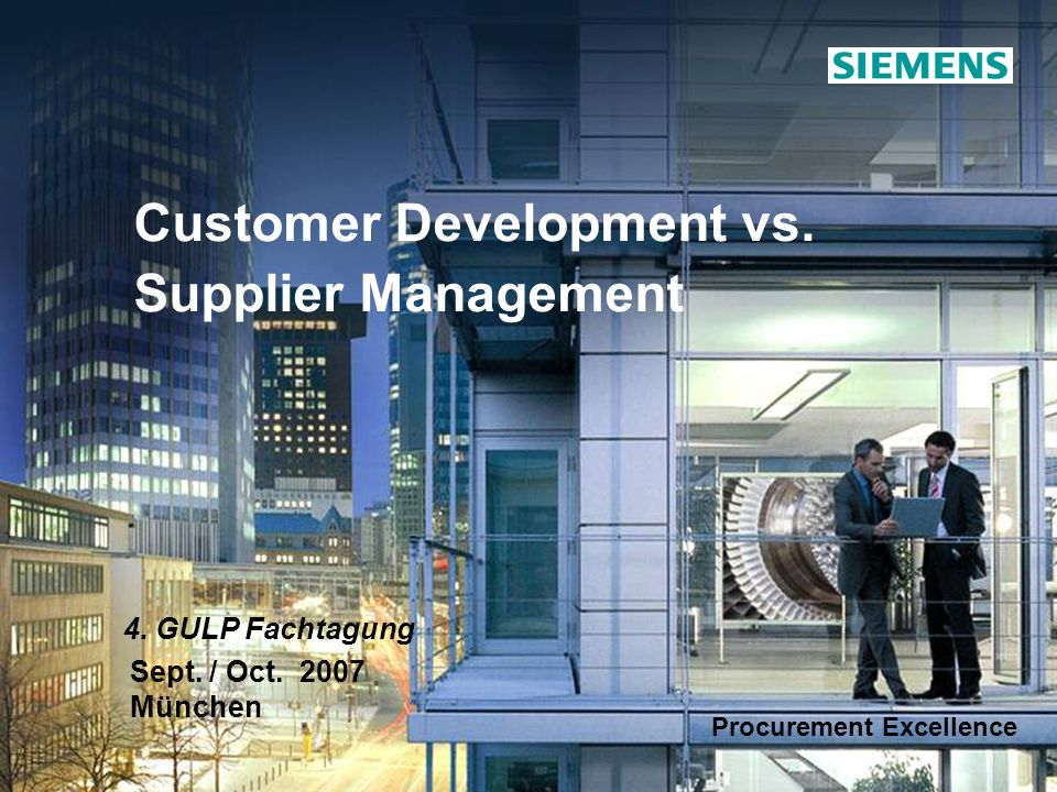 Customer Development vs. Supplier Management