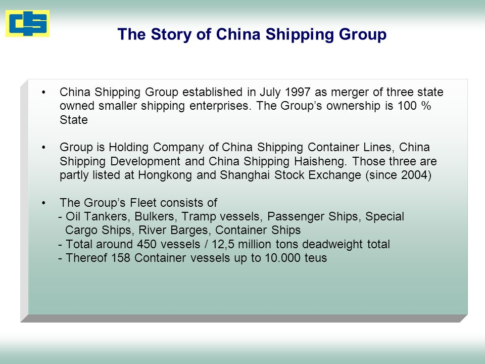 The Story of China Shipping Group