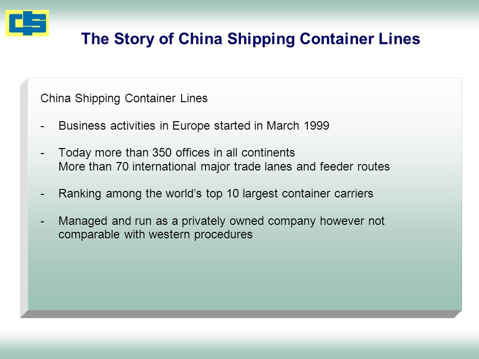 The Story of China Shipping Container Lines