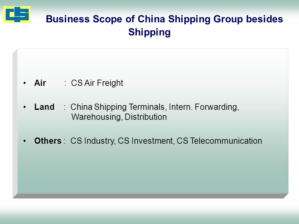 Business Scope of China Shipping Group besides Shipping
