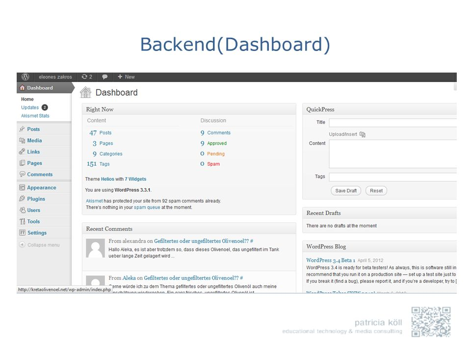 Backend(Dashboard)