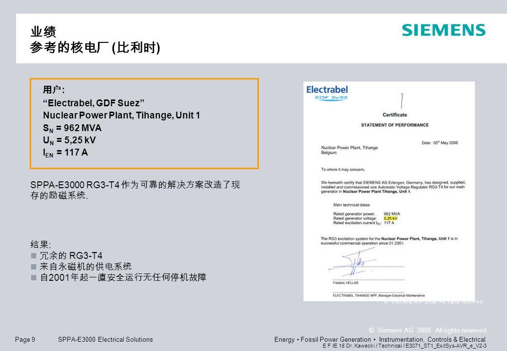 业绩 参考的核电厂 (比利时) 用户: Electrabel, GDF Suez