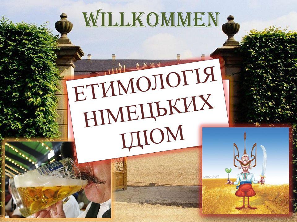 Етимологія німецьких ідіом