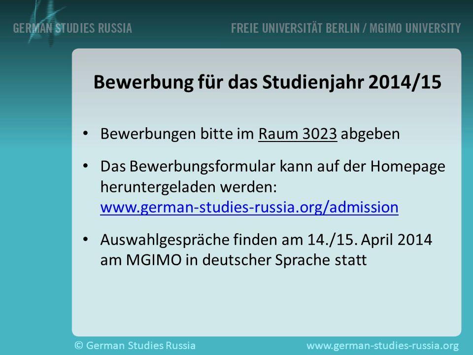 Bewerbung für das Studienjahr 2014/15