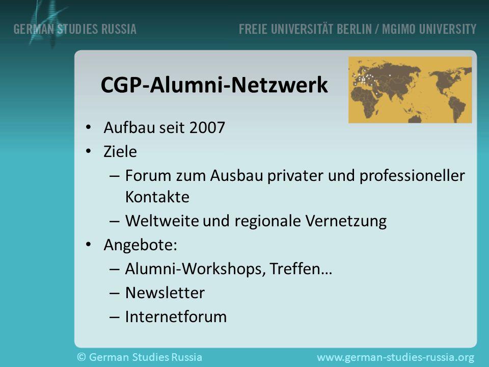 CGP-Alumni-Netzwerk Aufbau seit 2007 Ziele