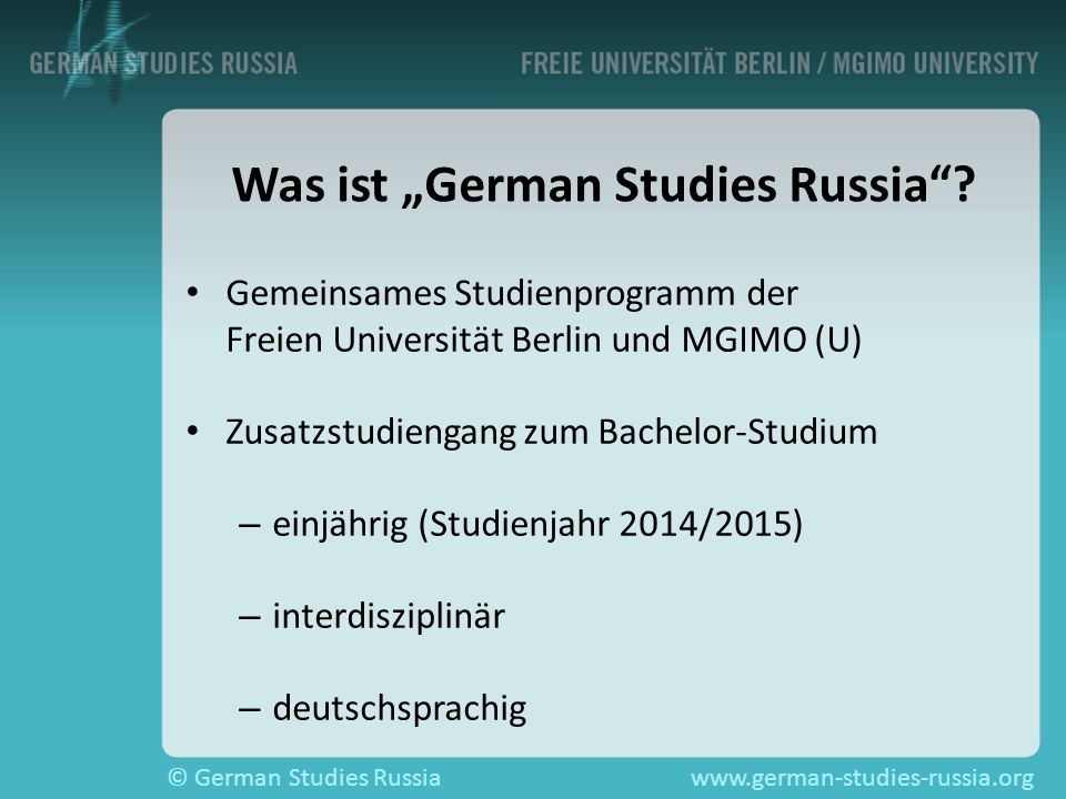 "Was ist ""German Studies Russia"