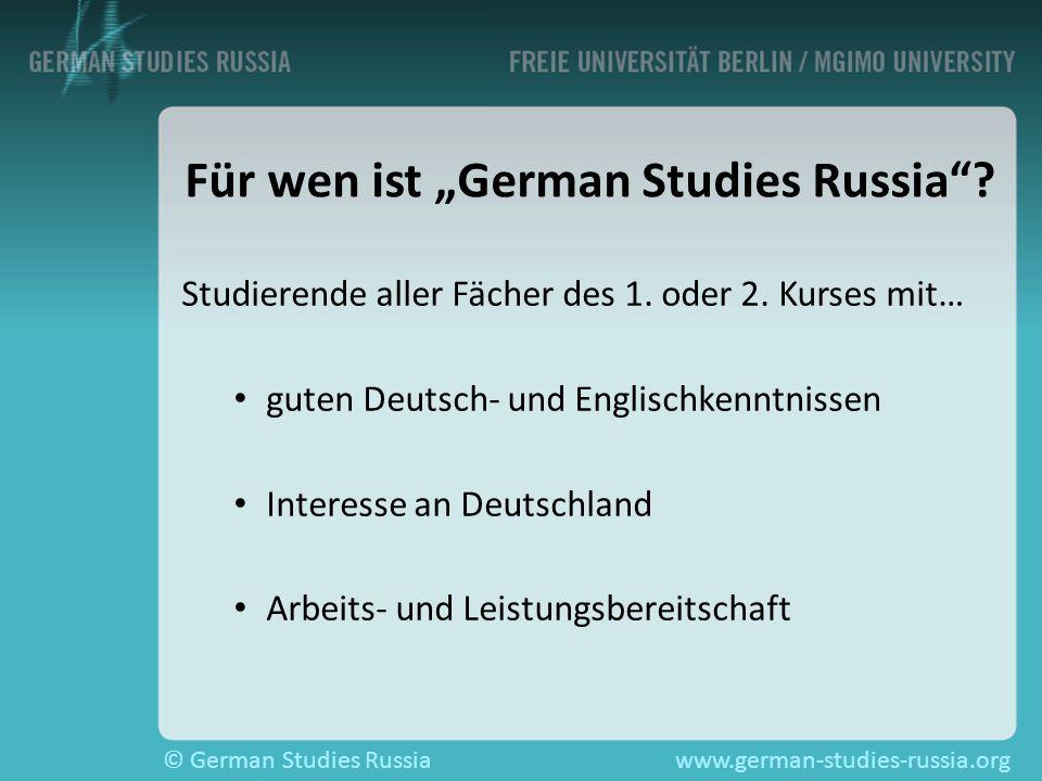 """Für wen ist """"German Studies Russia"""