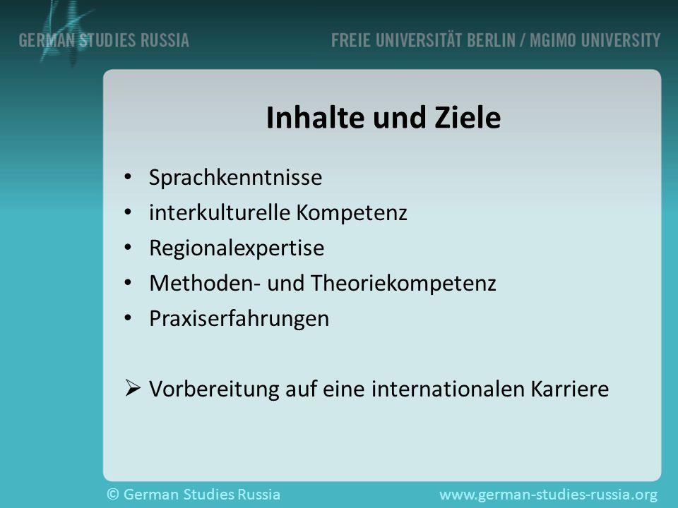 Inhalte und Ziele Sprachkenntnisse interkulturelle Kompetenz