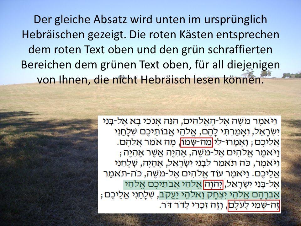 Der gleiche Absatz wird unten im ursprünglich Hebräischen gezeigt