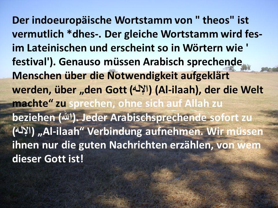 Der indoeuropäische Wortstamm von theos ist vermutlich. dhes-