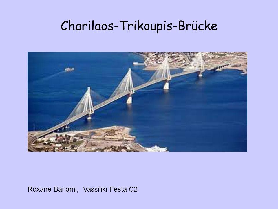 Charilaos-Trikoupis-Brücke