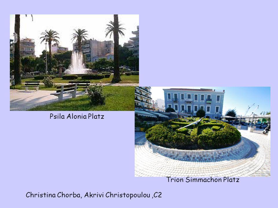 Psila Alonia Platz Trion Simmachon Platz Christina Chorba, Akrivi Christopoulou ,C2