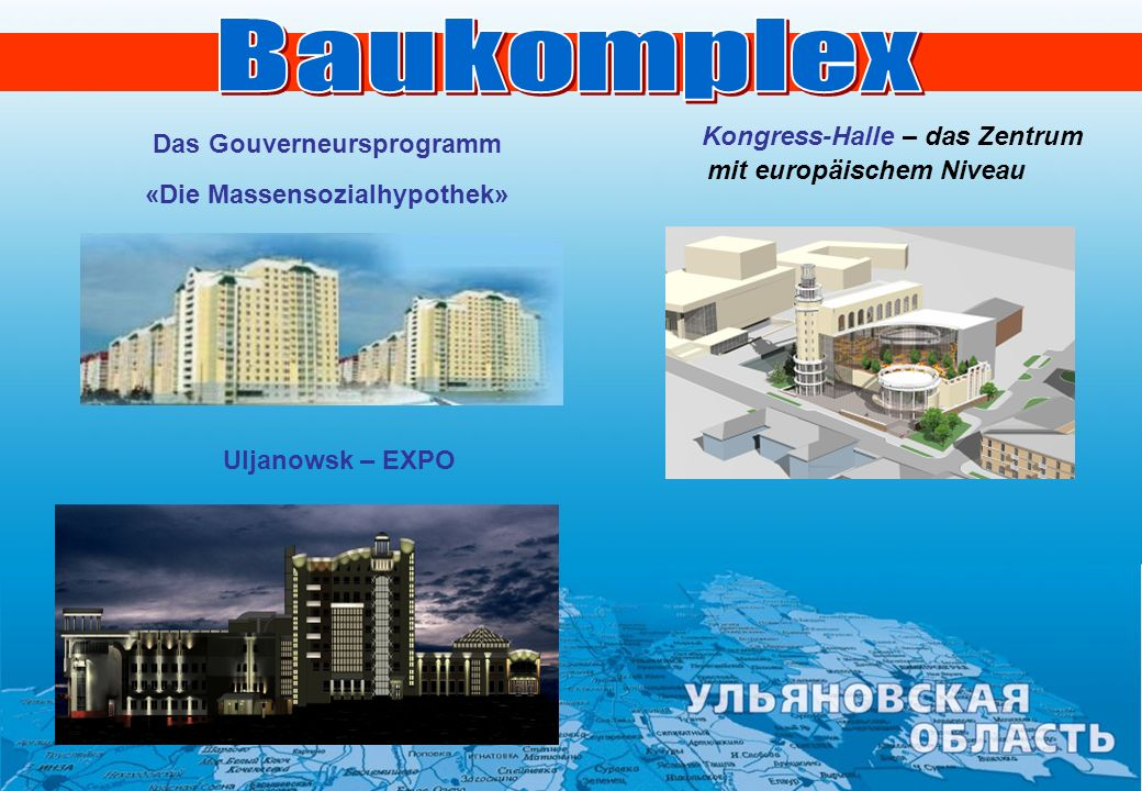 Baukomplex Kongress-Halle – das Zentrum mit europäischem Niveau