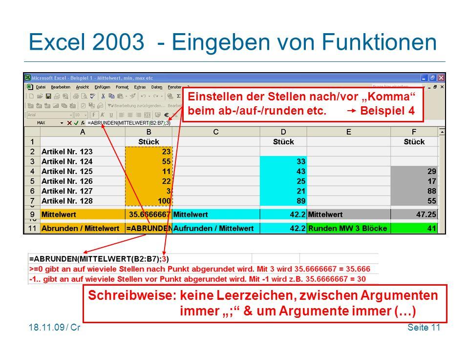Excel 2003 - Eingeben von Funktionen