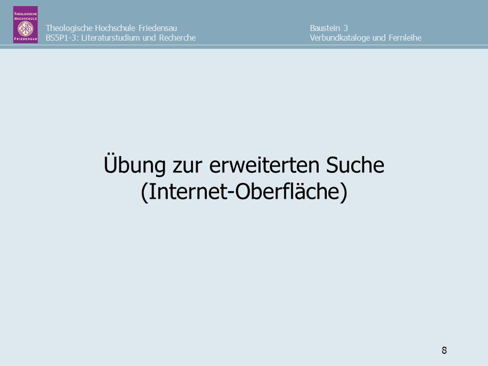 Übung zur erweiterten Suche (Internet-Oberfläche)