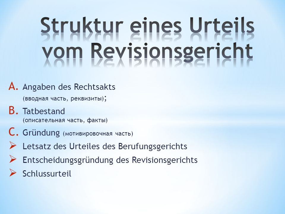 Struktur eines Urteils vom Revisionsgericht