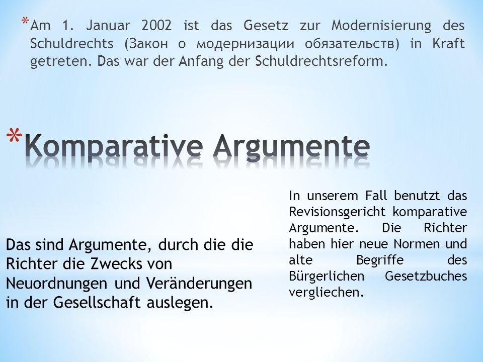 Komparative Argumente