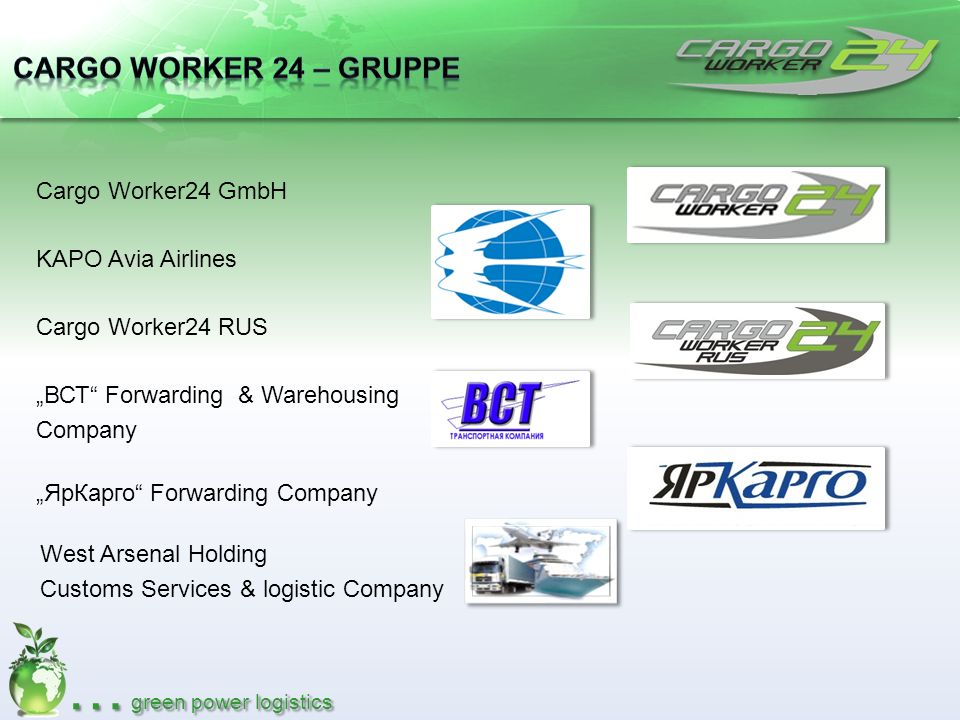 Cargo Worker 24 – Gruppe Cargo Worker24 GmbH KAPO Avia Airlines