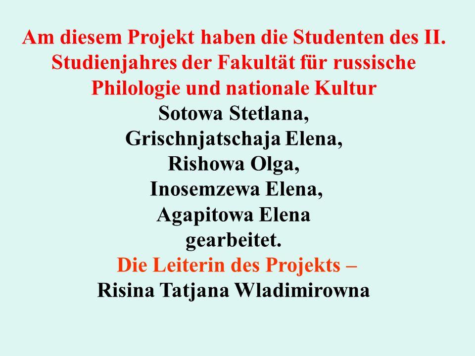 Grischnjatschaja Elena, Risina Tatjana Wladimirowna