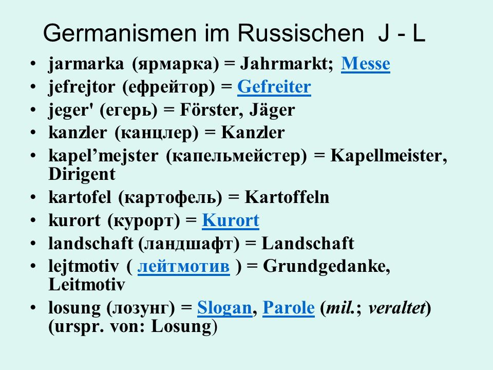 Germanismen im Russischen J - L